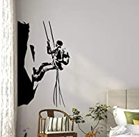 Ansyny 35 * 58センチ登山壁デカール登山保育園ユース子供部屋取り外し可能な壁画アートの装飾保育園キッズルームウォールステッカー