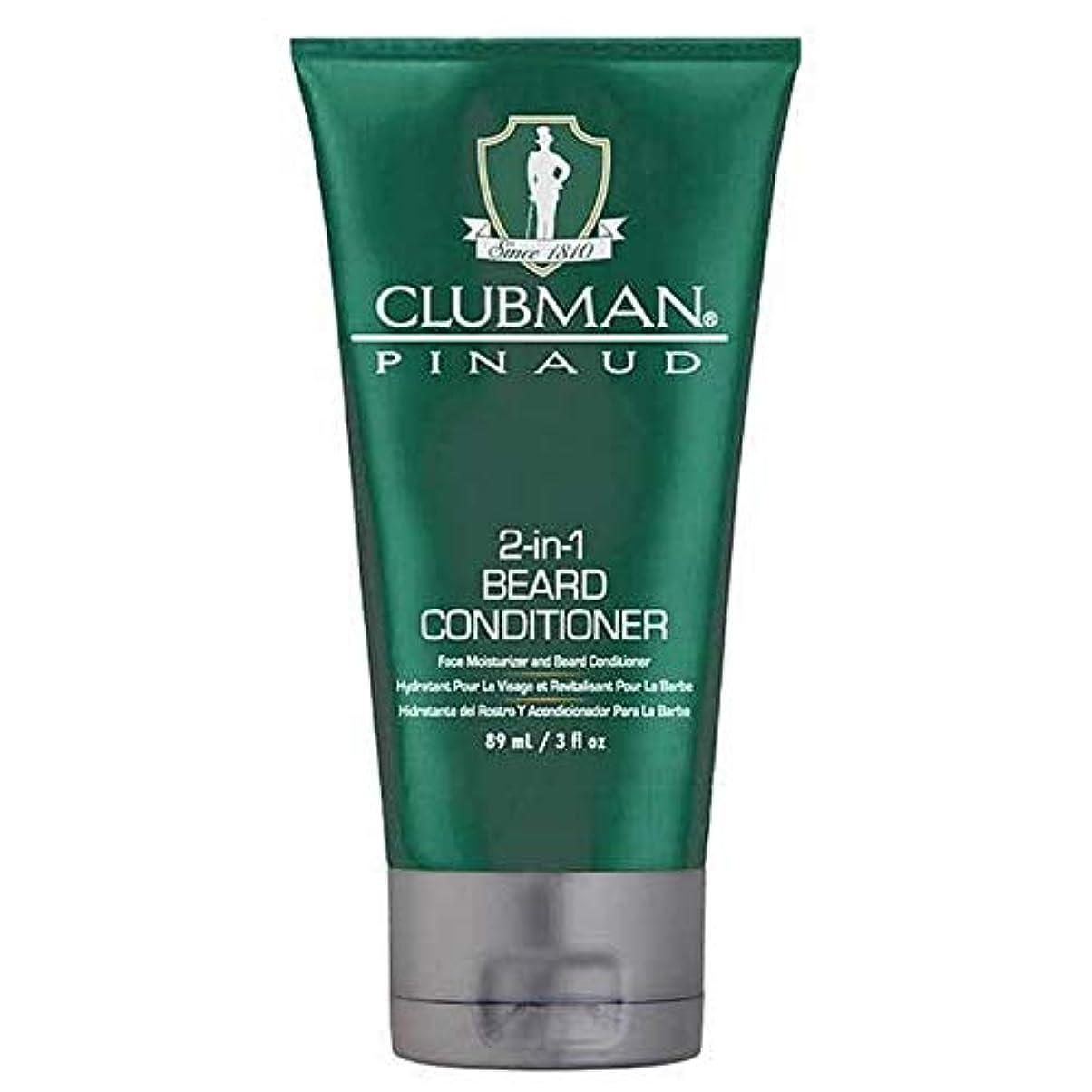 平日例セーブ[Clubman ] クラブマン2-In-1髭コンディショナー89ミリリットル - Clubman 2-in-1 Beard Conditioner 89ml [並行輸入品]