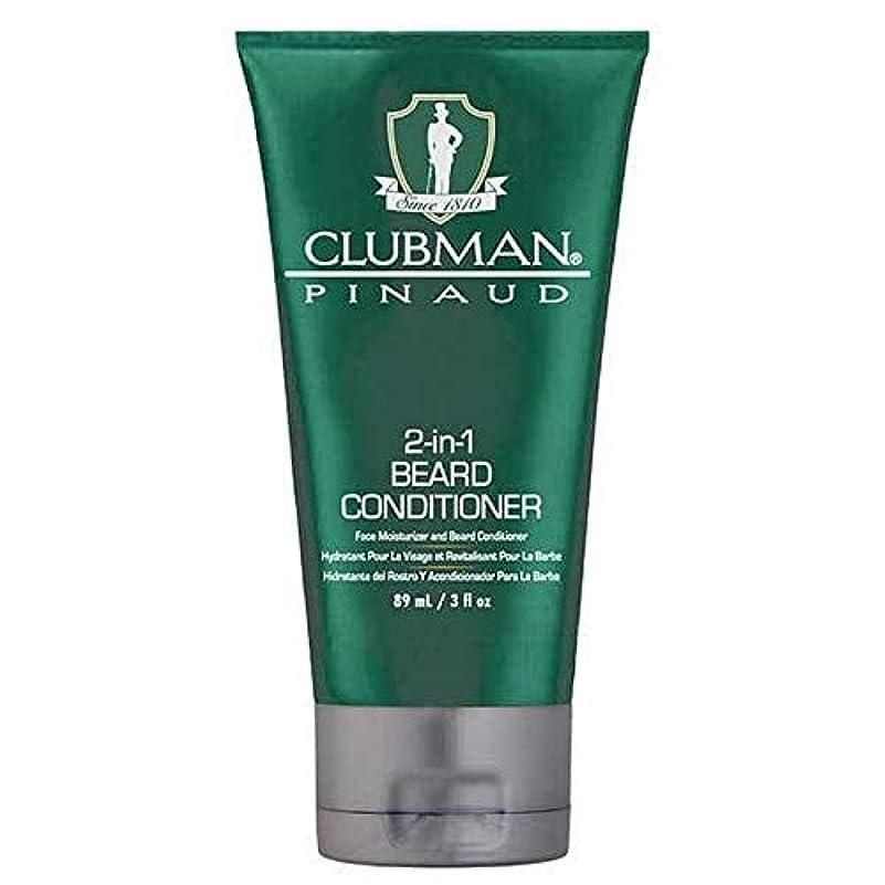 運営完璧な好み[Clubman ] クラブマン2-In-1髭コンディショナー89ミリリットル - Clubman 2-in-1 Beard Conditioner 89ml [並行輸入品]