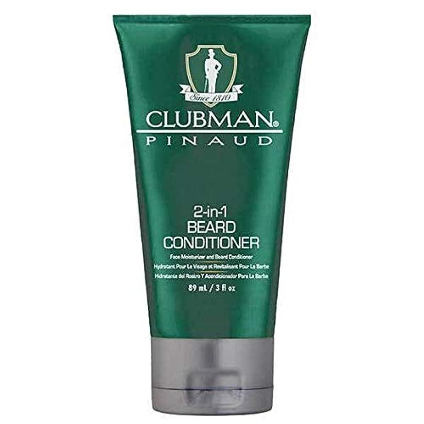 審判小人対応する[Clubman ] クラブマン2-In-1髭コンディショナー89ミリリットル - Clubman 2-in-1 Beard Conditioner 89ml [並行輸入品]