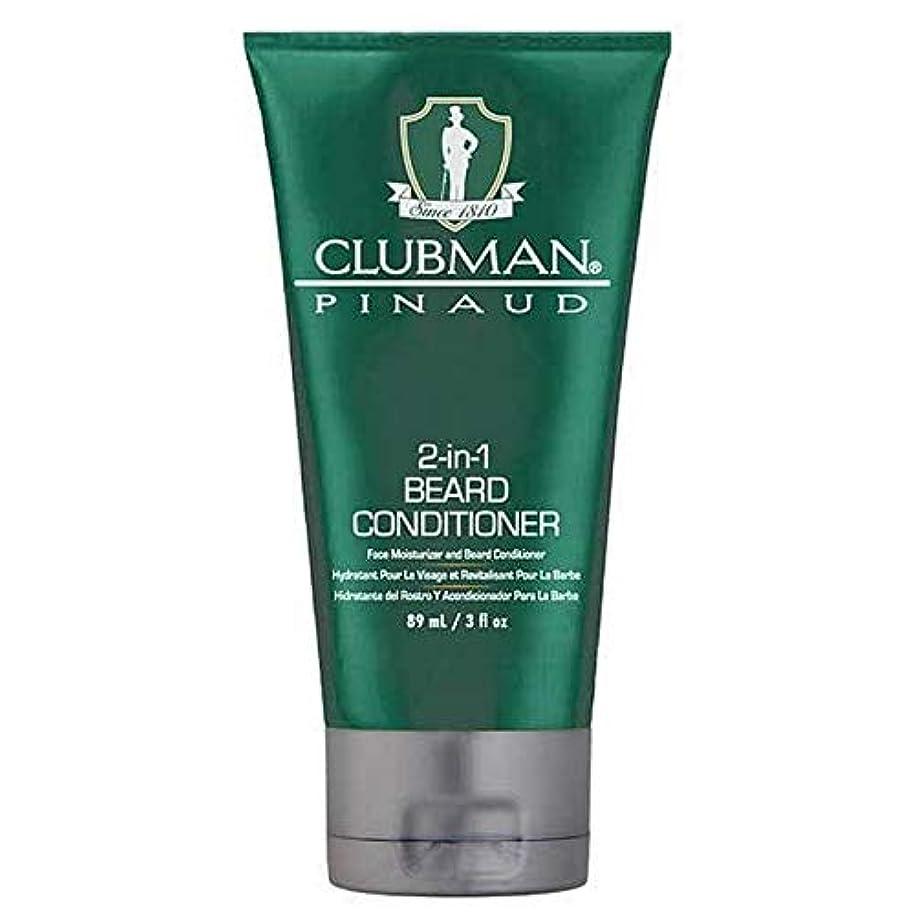 漁師飲料からかう[Clubman ] クラブマン2-In-1髭コンディショナー89ミリリットル - Clubman 2-in-1 Beard Conditioner 89ml [並行輸入品]