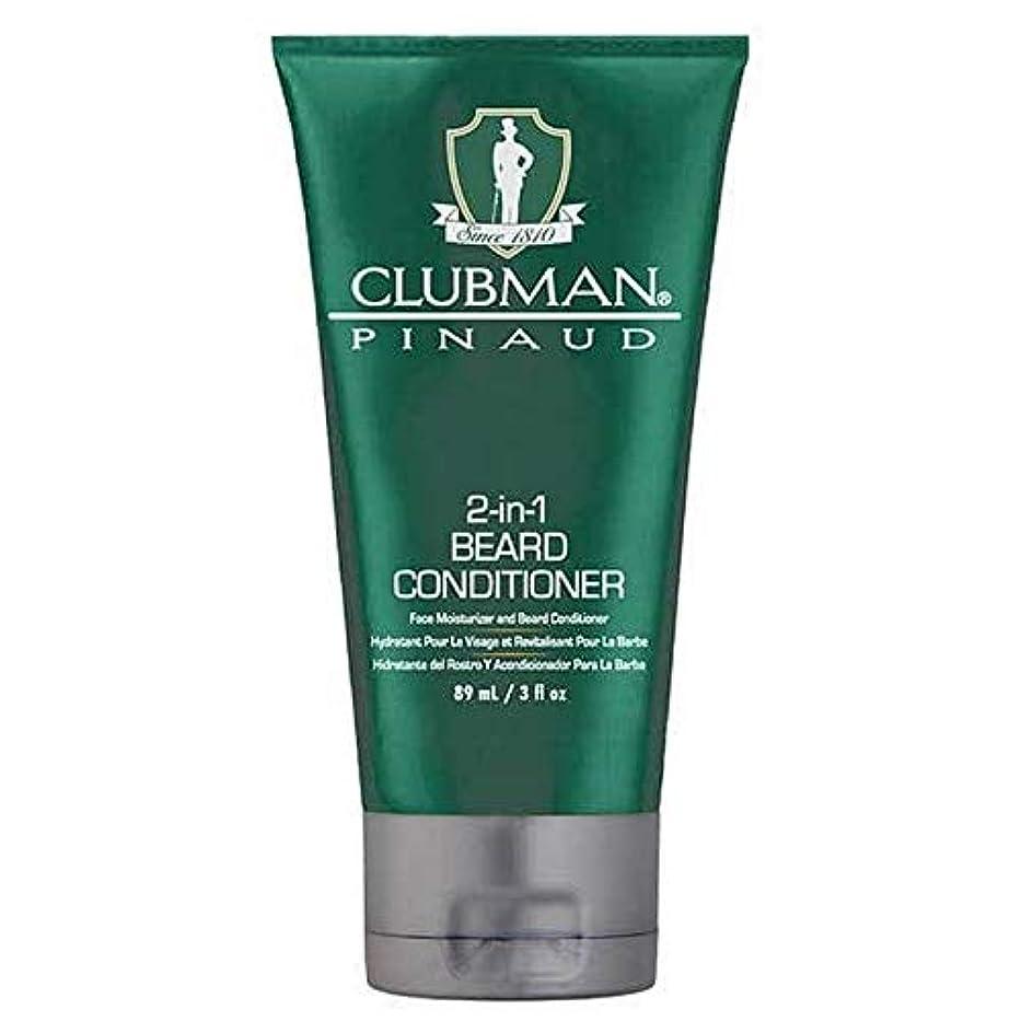 コンバーチブル病な遅れ[Clubman ] クラブマン2-In-1髭コンディショナー89ミリリットル - Clubman 2-in-1 Beard Conditioner 89ml [並行輸入品]