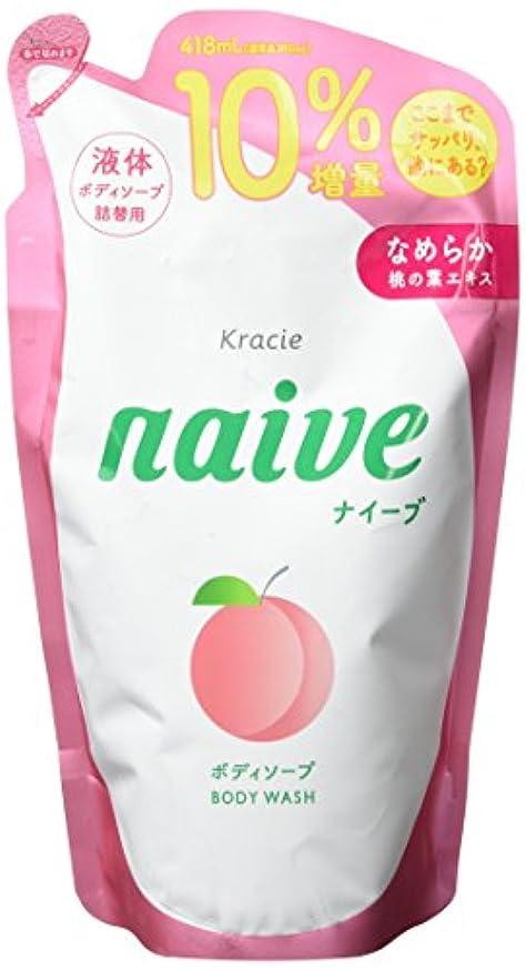 特殊生活プリーツナイーブボディソープ詰替(桃の葉)10%増量