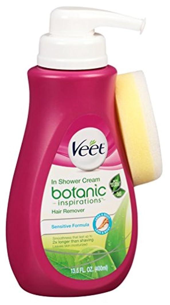 予備上下する皮肉なVeet シャワー脱毛クリームで、植物インスピレーション、美脚&ボディ、400ミリリットル(2パック)