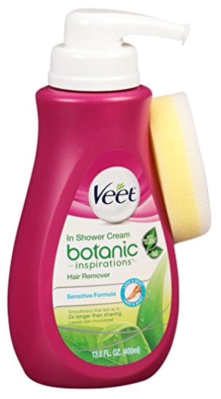 内向きテキスト災害Veet シャワー脱毛クリームで、植物インスピレーション、美脚&ボディ、400ミリリットル(2パック)