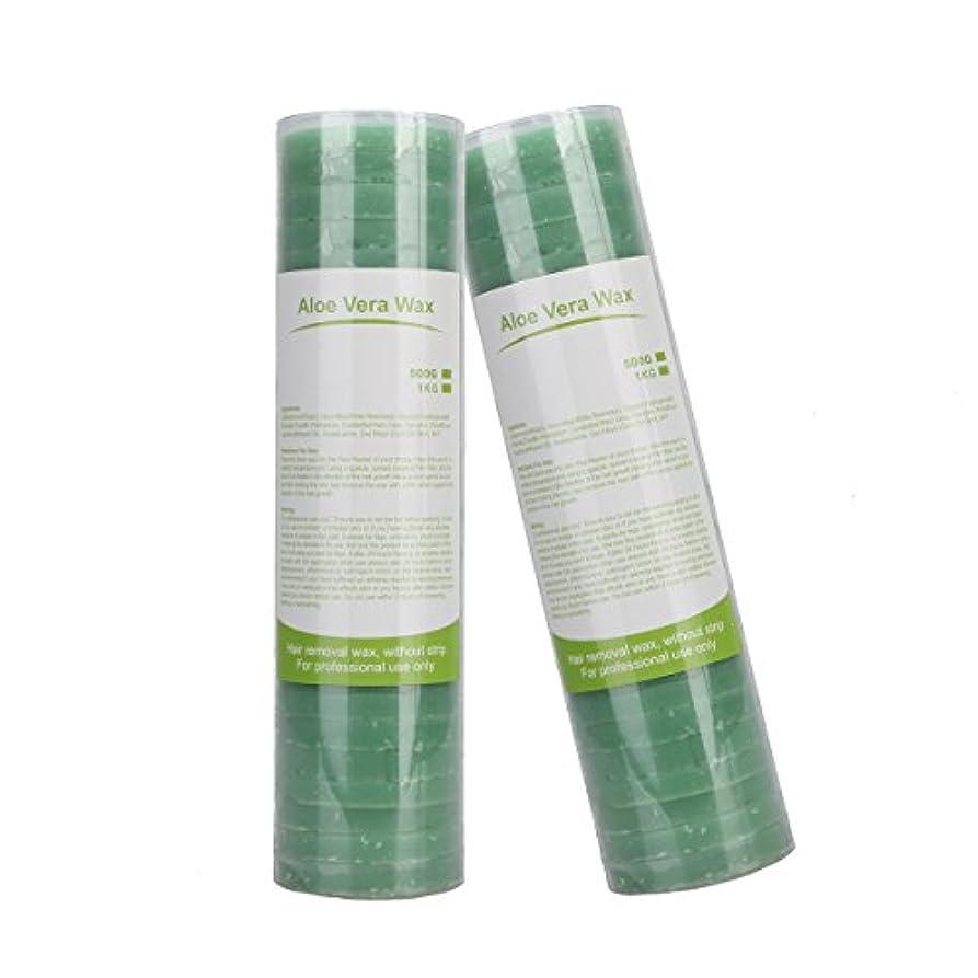 (アーニェメイ)Bonjanvye 脱毛 ワックス ハード 500g 2缶 ブラジリアンワックス ハードタイプ ワックス脱毛 キット-アロエとアロエ
