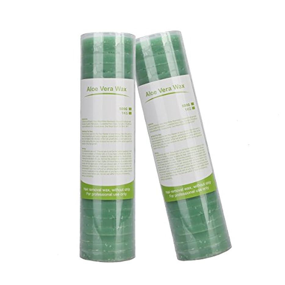 現実には認可伝統(アーニェメイ)Bonjanvye 脱毛 ワックス ハード 500g 2缶 ブラジリアンワックス ハードタイプ ワックス脱毛 キット-アロエとアロエ