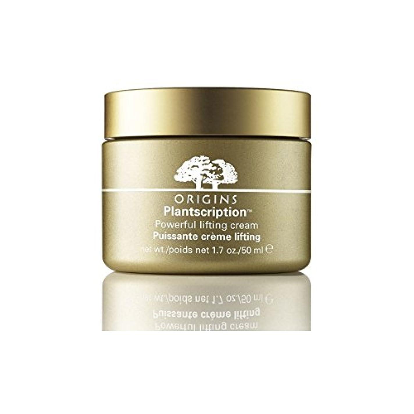 起源強力なリフティングクリーム50 x2 - Origins Plantscription Powerful Lifting Cream 50ml (Pack of 2) [並行輸入品]