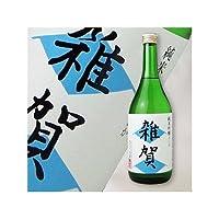 雑賀 純米吟醸 720ml