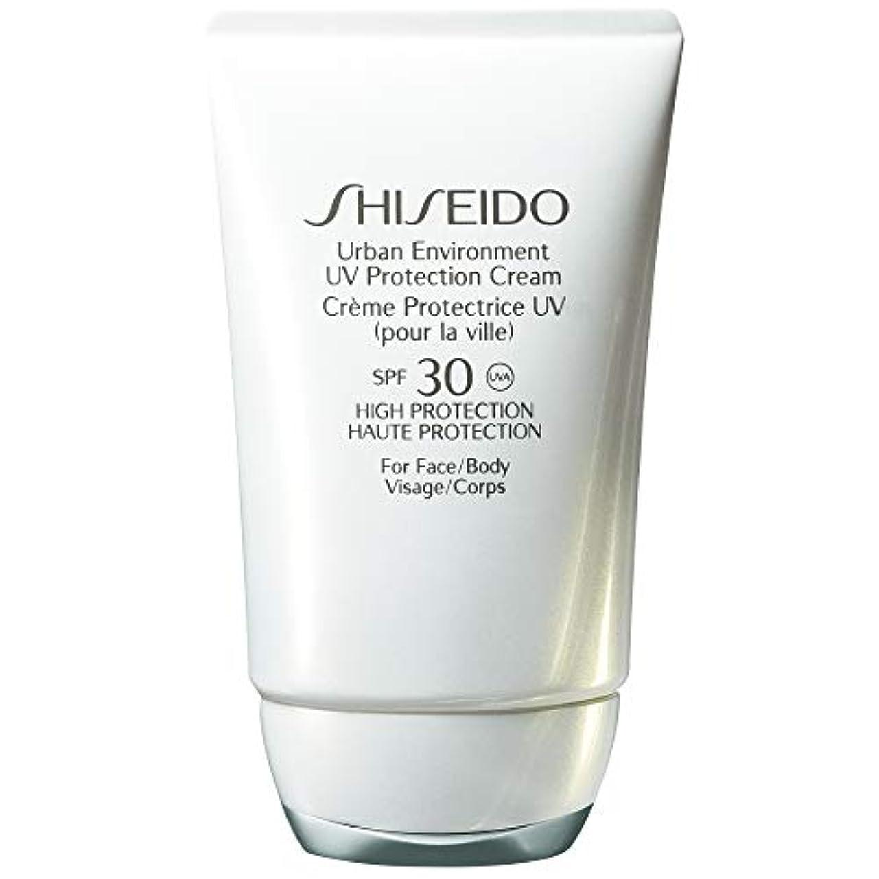 ガイドラインキルト緊張[Shiseido] 資生堂都市環境UvプロテクションクリームSpf 30 50ミリリットル - Shiseido Urban Environment Uv Protection Cream Spf 30 50ml [並行輸入品]