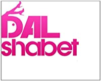 Be Ambitious by DAL SHABET (2013-06-21)