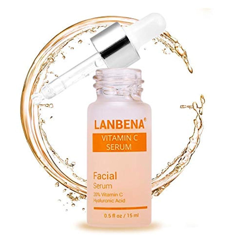 無声で腸意外15ml 原液美容液、のビタミンCの顔の血清は女性のための保湿の本質の反肌のリラクゼーション及び反しわのクリームを白くすることをそばかすを減らすのを助けます