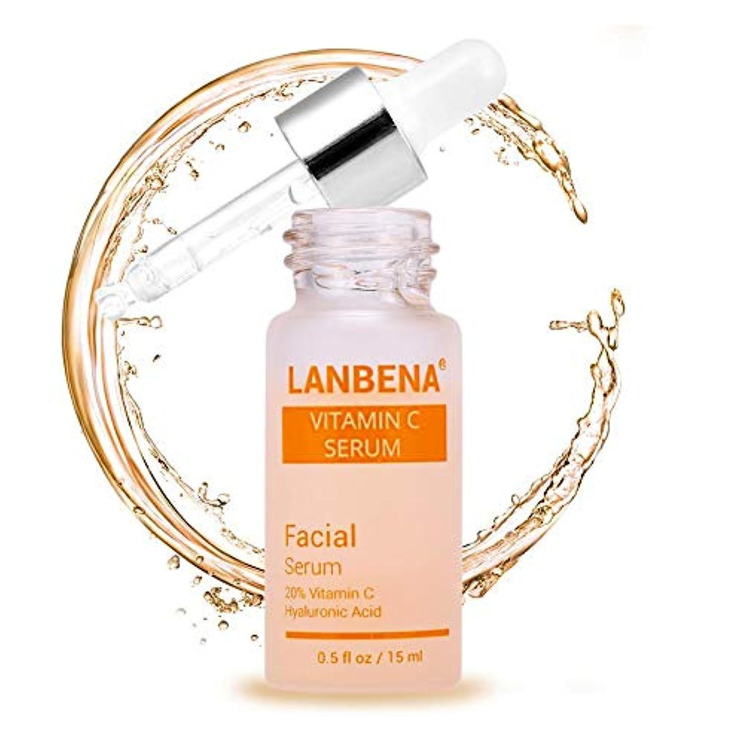 親密な慢なチャーターSemmeのビタミンCの顔の血清は女性のための保湿の本質の反肌のリラクゼーション及び反しわのクリームを白くすることをそばかすを減らすのを助けます