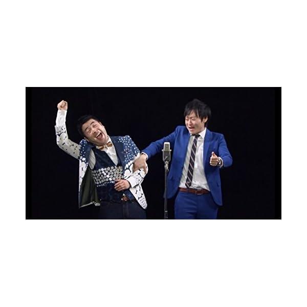 和牛 漫才ライブ2017~全国ツアーの密着ドキ...の紹介画像2