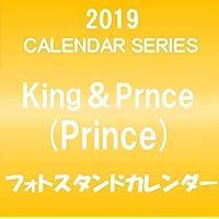 King&Prince (Prince) 2019 卓上 フォトスタンドカレンダー 柄表示シール付き