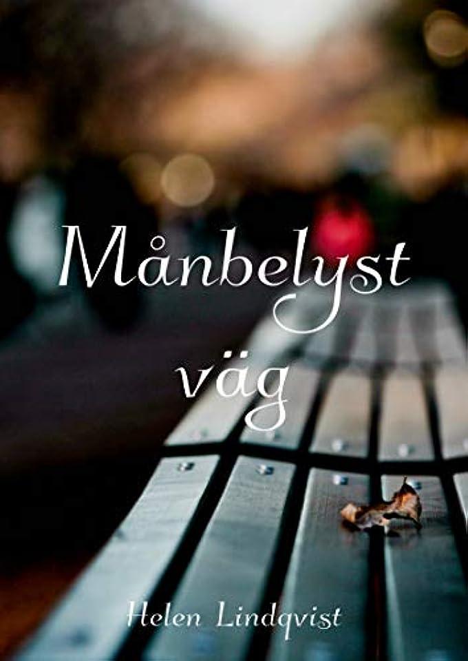 閉じ込める疑い大学生Månbelyst väg (Swedish Edition)