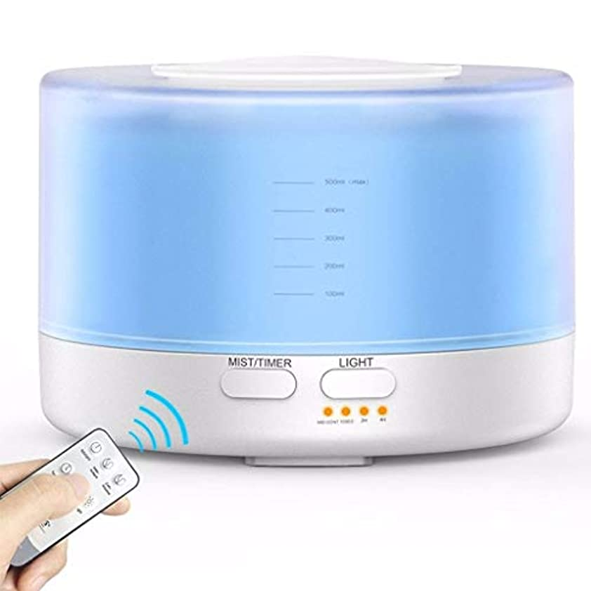 大混乱くしゃくしゃ口実500 Mlの高度な拡散器、超音波蒸発器の加湿器、タイマーおよび自動遮断安全スイッチ、7つのLEDライト色 (Color : White)