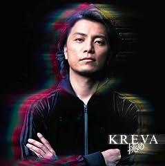 KREVA「挑め」のCDジャケット