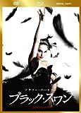 ブラック・スワン 3枚組DVD&ブルーレイ&デジタルコピー(DVDケース)〔初回生産限定〕[DVD]