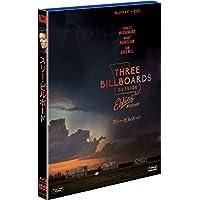 スリー・ビルボード 2枚組ブルーレイ&DVD