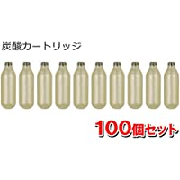 ソーダメーカー ツイスパソーダ 炭酸カートリッジ20本×5個セット(計100本)