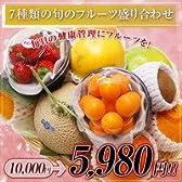 □季節(1月)のフルーツバスケット(7種入り) ※常温