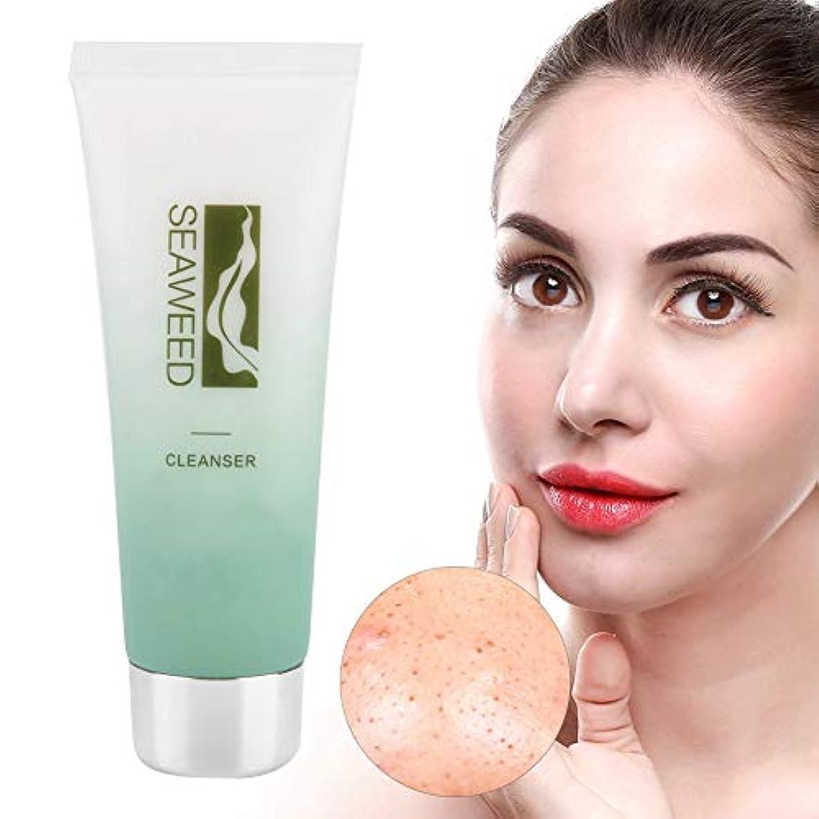 リムウサギ特定の繊細な保湿モカ洗顔料、オイルコントロールのための保湿洗顔料、男性と女性をきれいにするための手の洗剤