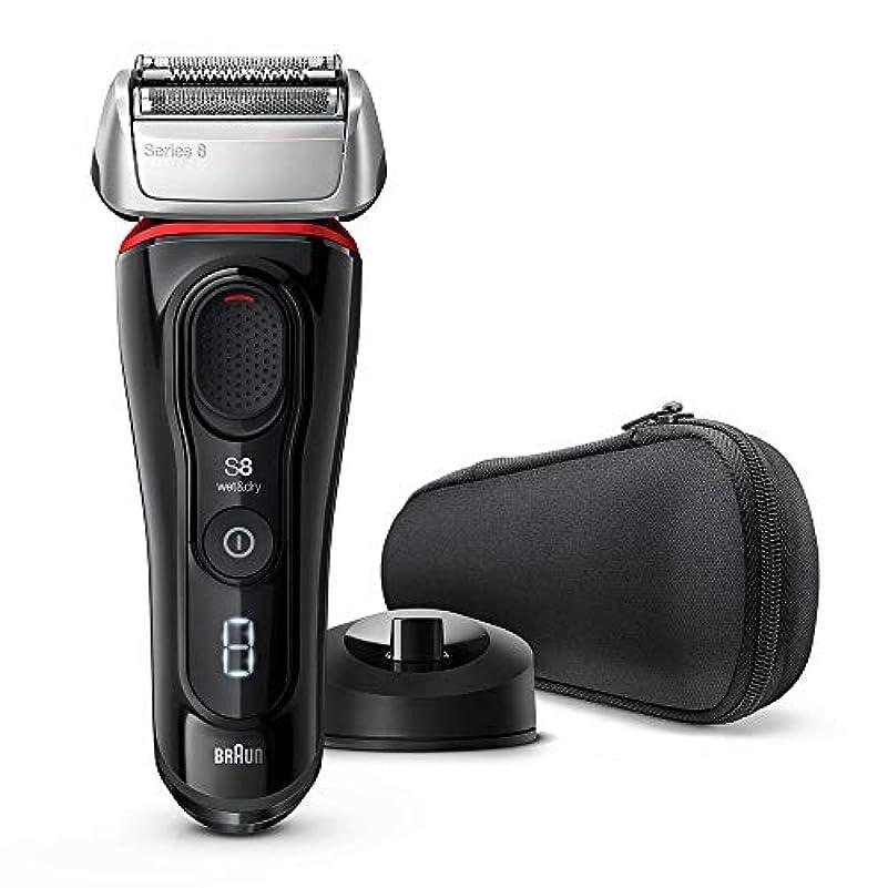 反対にケーブルカー要件【Amazon.co.jp 限定】ブラウン メンズ電気シェーバー シリーズ8 4カットシステム 水洗い/お風呂剃り可 シルバー 8340s