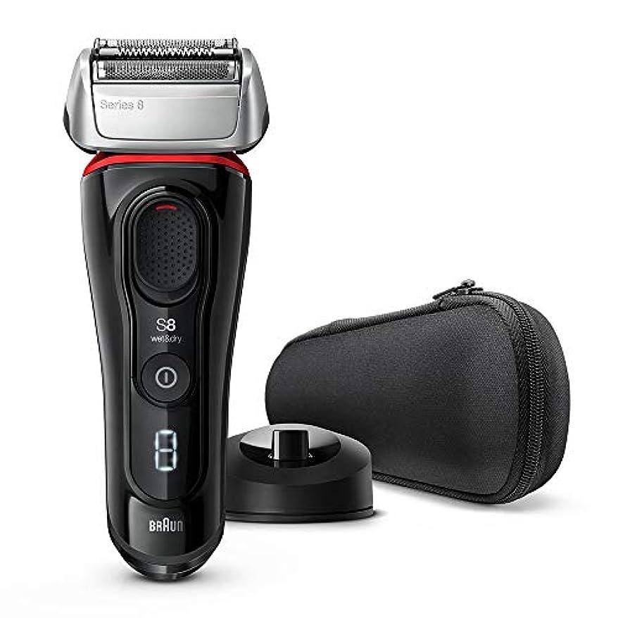 暴力のスコア書誌【Amazon.co.jp 限定】ブラウン メンズ電気シェーバー シリーズ8 4カットシステム 水洗い/お風呂剃り可 シルバー 8340s