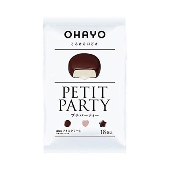 オハヨー乳業 プチパーティー 10ml×18本×8袋の商品画像