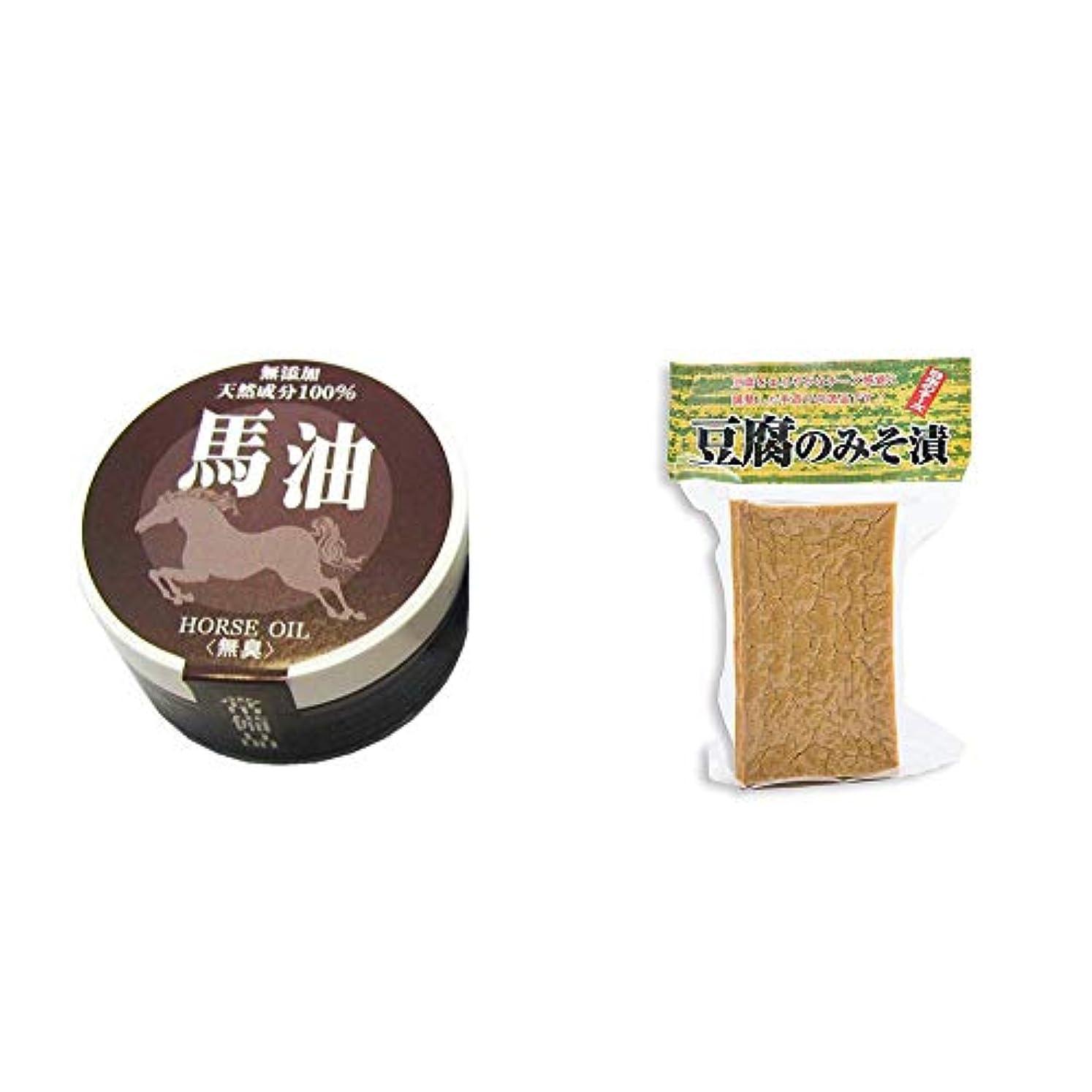 訪問波紋物理[2点セット] 無添加天然成分100% 馬油[無香料](38g)?日本のチーズ 豆腐のみそ漬(1個入)