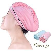 ESEOE ヘアドライタオル タオルキャップ ヘアターバン タオル 髪 吸水 速乾 お風呂上がり 2枚セット ピンク ブルー
