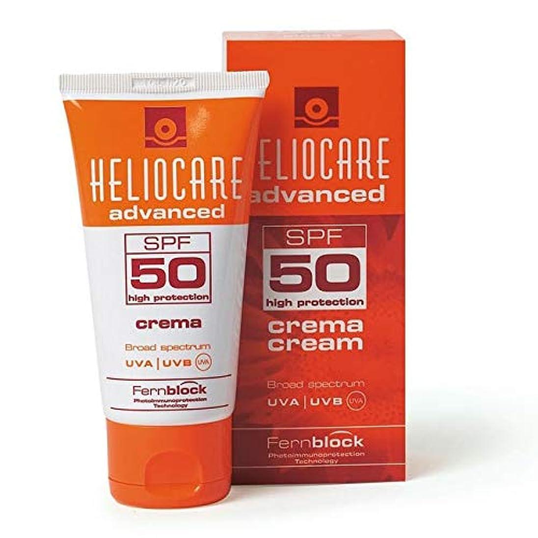 断線シェフ背景ヘリオケア日焼け止めクリームSPF50 HELIOCARE Advanced cream 50ml 国内正規品