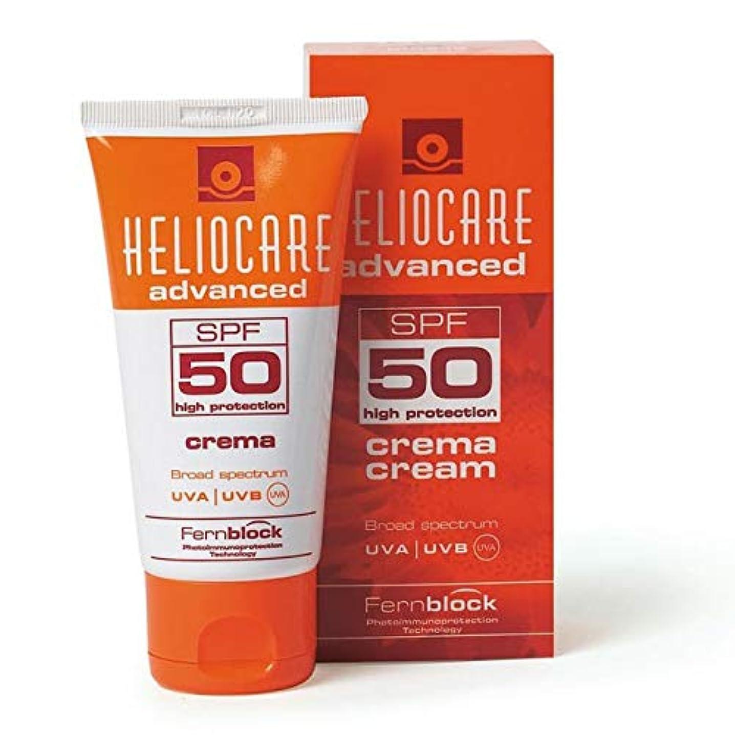 スタッフ感染する私ヘリオケア日焼け止めクリームSPF50 HELIOCARE Advanced cream 50ml 国内正規品