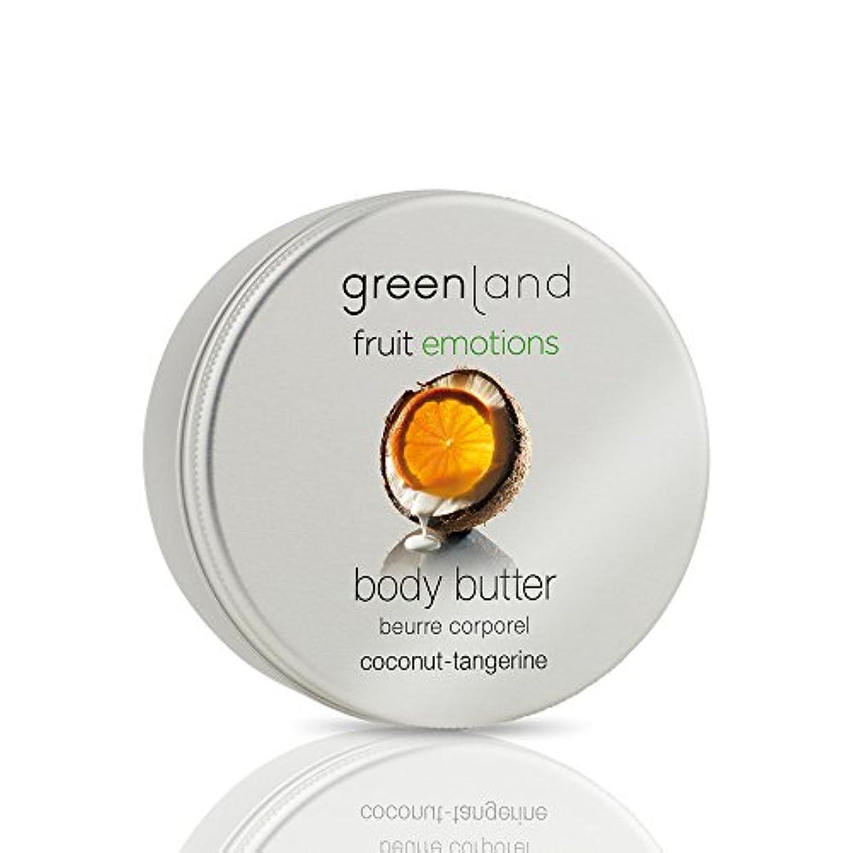 説明するカセット社会学greenland [FruitEmotions] ボディバター 120ml ココナッツ&タンジェリン FE0432