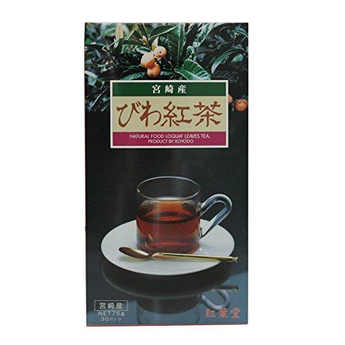 びわ紅茶 2.5g×30パック 国産 宮崎県産 びわの葉100%使用 香り豊か あっさり すっきりとした飲み口 無農薬 自家栽培・加工 ノンカフェイン クエン酸 ブドウ糖 和紅茶 枇杷 枇杷の葉紅茶 びわ風呂 びわの葉エキスにも活用できる リラックス効果