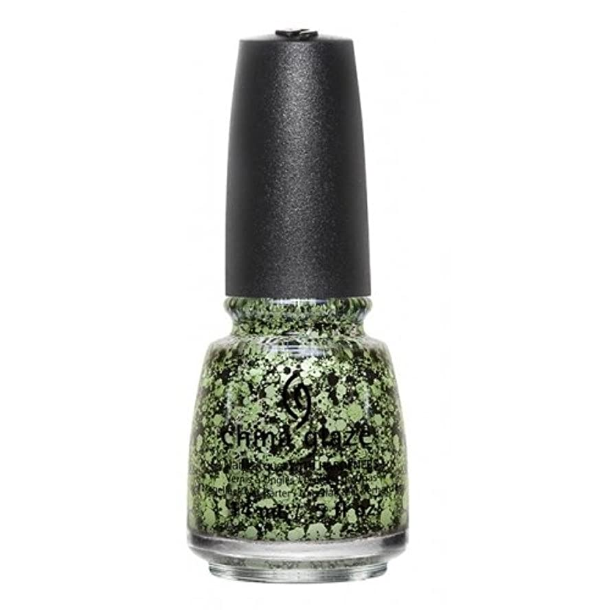 (3 Pack) CHINA GLAZE Nail Lacquer - Ghouls Night Out Collection - Somethings Brewing (並行輸入品)