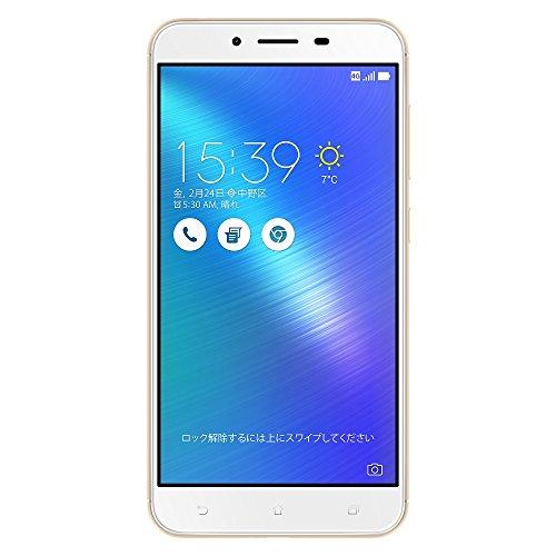 ASUS ZenFone3 MAX SIMフリー スマートフォン (ゴールド/5.5インチ)【日本正規代理店品】(オクタコアCPU/3G...