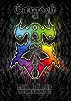 虹融合 [DVD](在庫あり。)