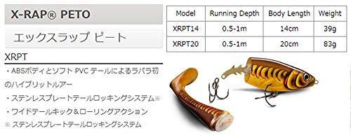 ラパラ(Rapala) エックスラップ ピート 20cm #PCK ピーコック XRPT20