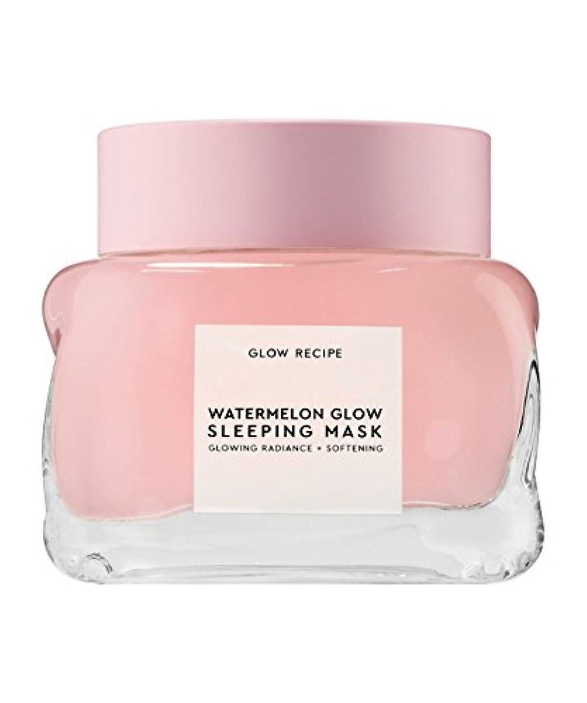 ささやき決定的人種Glow Recipe Watermelon Glow Sleeping Mask 2.7oz/80ml グロウレシピ ウォータメロン グロー スリーピング マスク