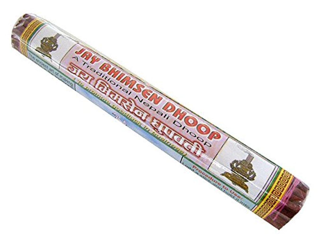 エジプト矢じり操るNEPAL INCENSE ネパリドゥープ【JAY BHIMSEN DHOOPビームセンドゥープ】