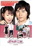 台湾ドラマ「悪作劇之吻(イタズラなkiss)」サウンドトラック(CD)(台湾盤)