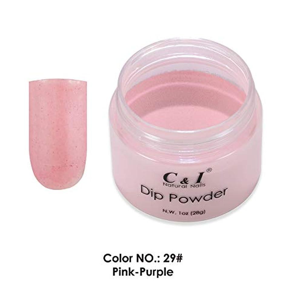 正しいブレンドどこでもC & I 浸漬パウダーカラーNo.029 Pink-Purple パープルカラーシステム