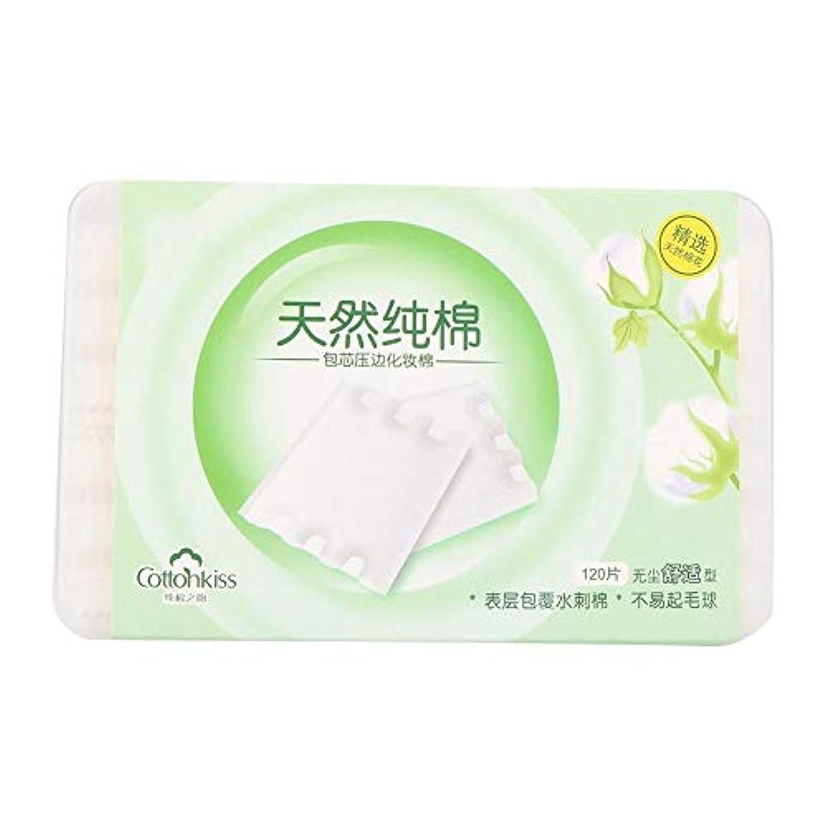 関数叫ぶ乳白色使い捨て化粧品リムーバークリーニングパッド-120個
