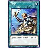 遊戯王カード 【増援】ST13-JP029-N ≪スターターデッキ2013 収録≫