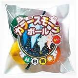 カラースモークボール4p 【単品花火】