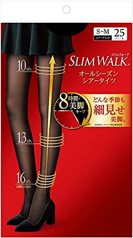 伝染性価値のない置くためにパックピップ スリムウォーク オールシーズン シアータイツ ブラック SMサイズ 着圧 SLIMWALK