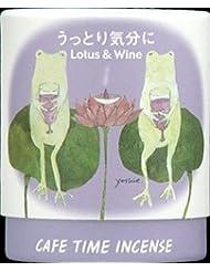 日本香堂 カフェタイム インセンス うっとり気分に コーン 10個入 (お香)×144点セット (4902125333024)