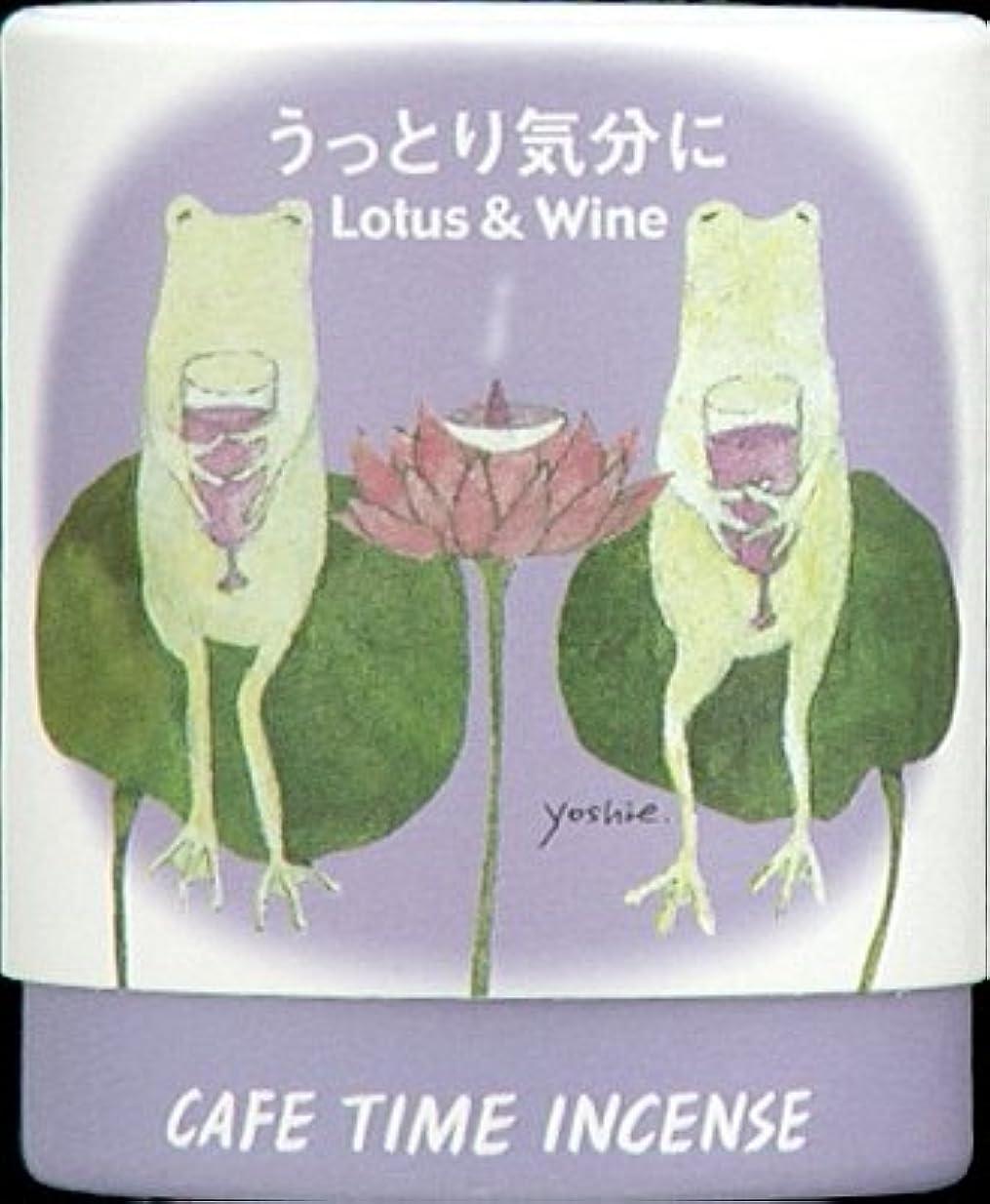 手を差し伸べる悲しい不機嫌日本香堂 カフェタイム インセンス うっとり気分に コーン 10個入 (お香)×144点セット (4902125333024)